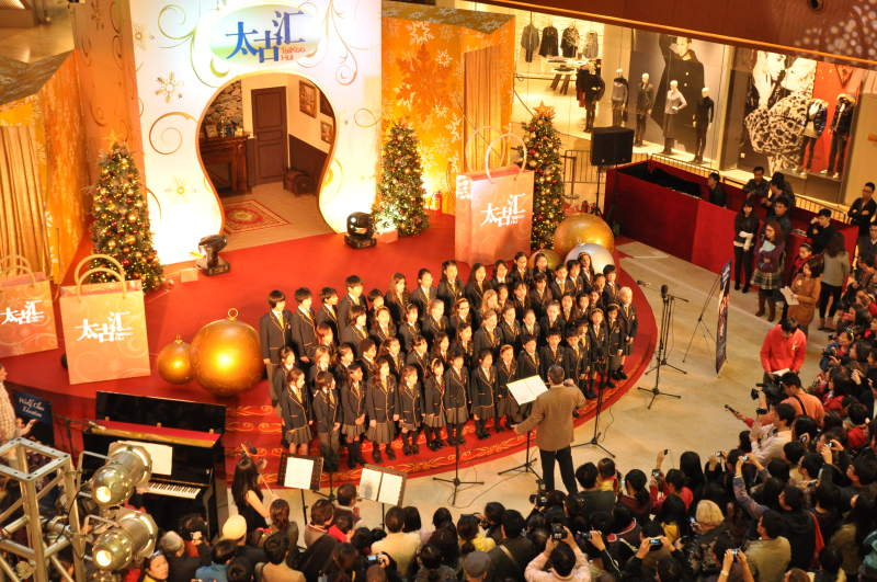 t_Choral Programme.JPG